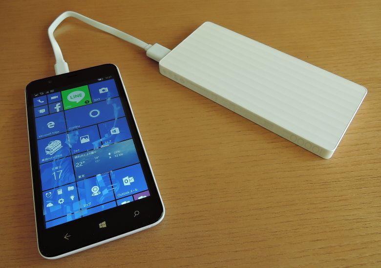 ZMI USBモバイルバッテリー 充電