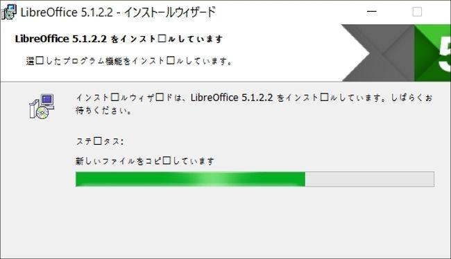 Jumper EZPad 4S 文字化け