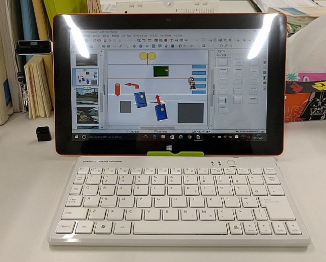 Jumper EZPad 4S キーボード接続