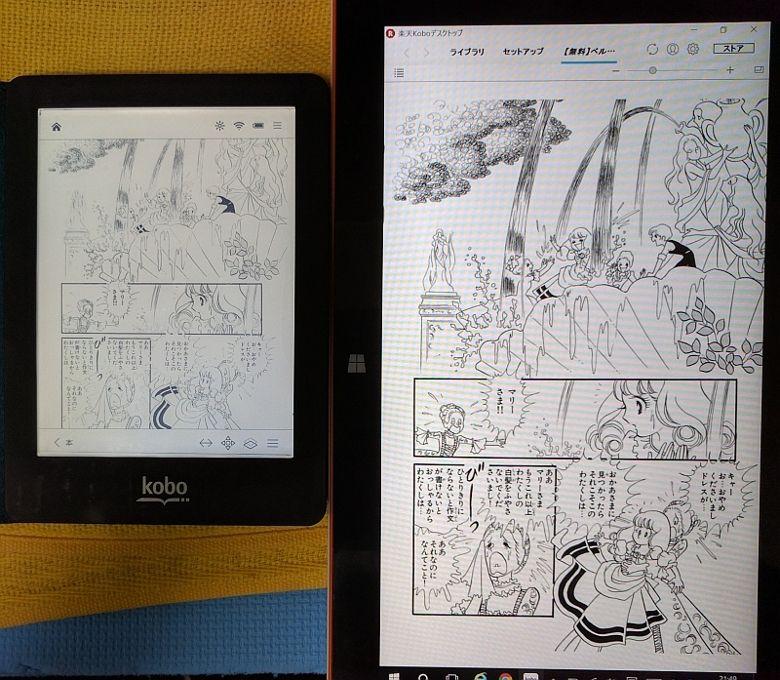 Jumper EZPad 4S 電子書籍 縦持ち
