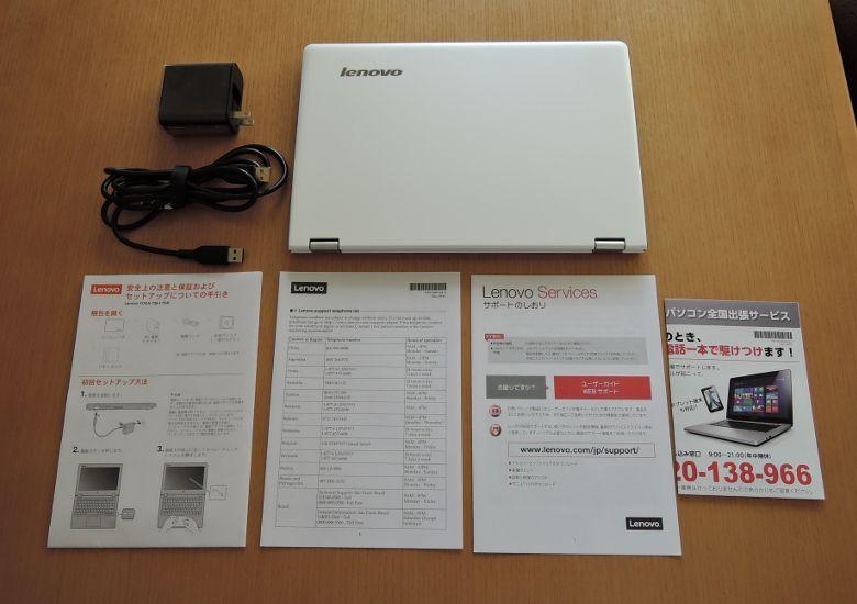 Lenovo YOGA 700 同梱物