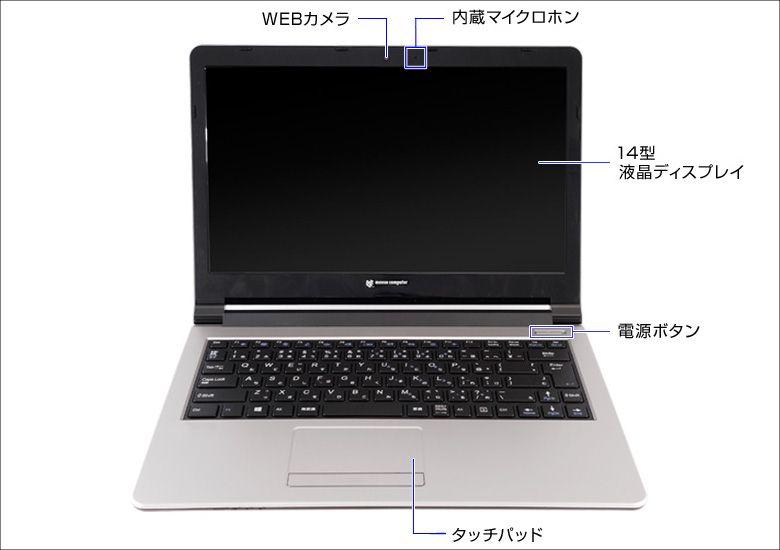 マウス LuvBook B 正面