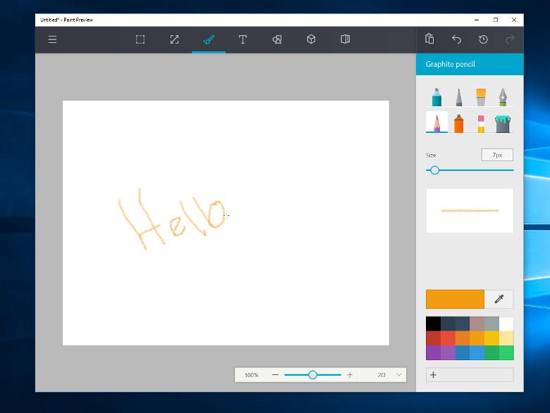 Microsoft Paint ストアアプリ1