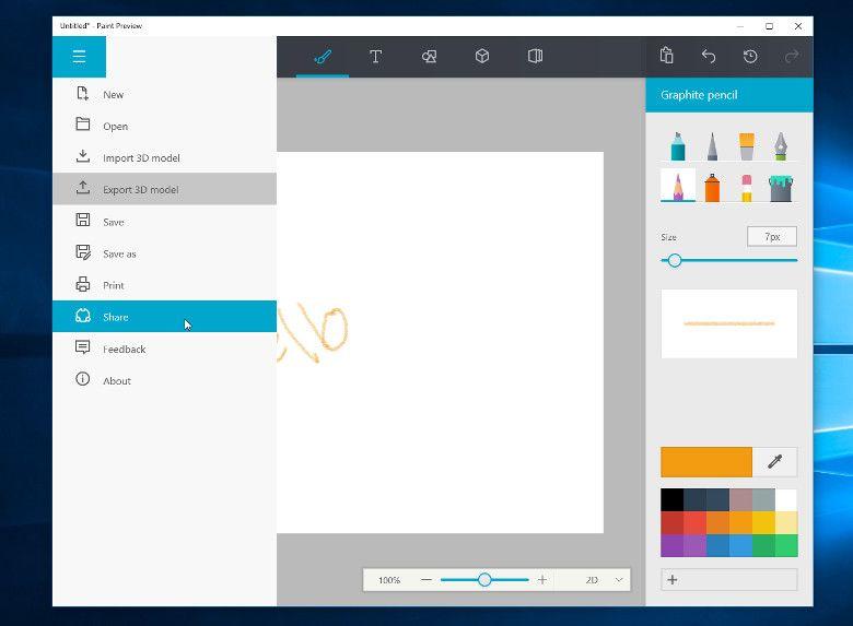 Microsoft Paint ストアアプリ3 ファイルメニュー