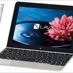 NEC LAVIE Tab W TW710 - 最新Atom搭載の10.1インチWindows タブレット