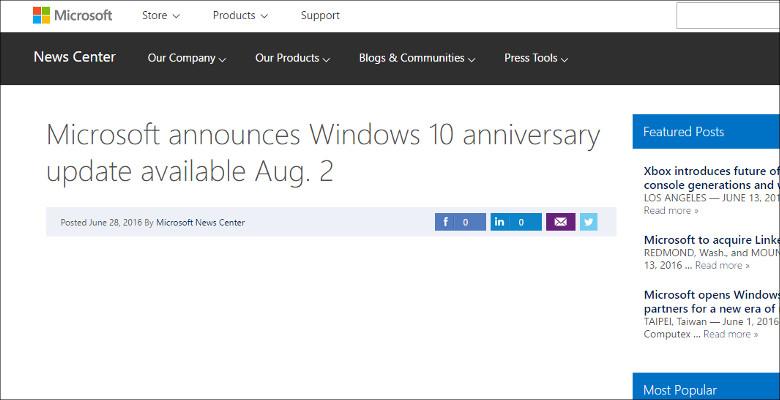 Microsoftのニュースセンター