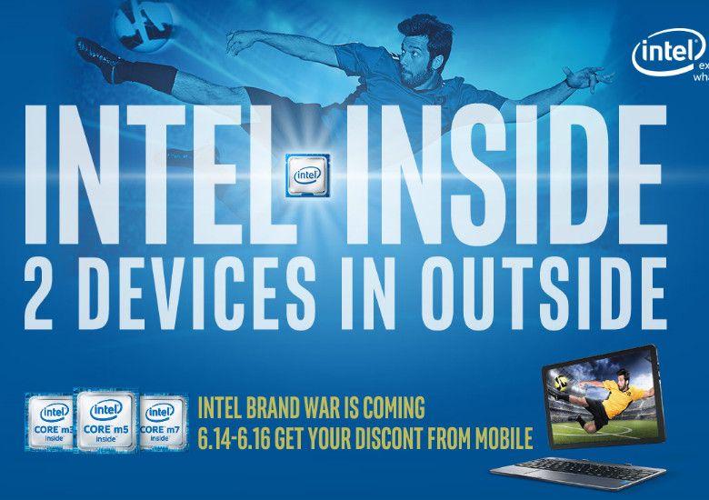 Intel Insideセール