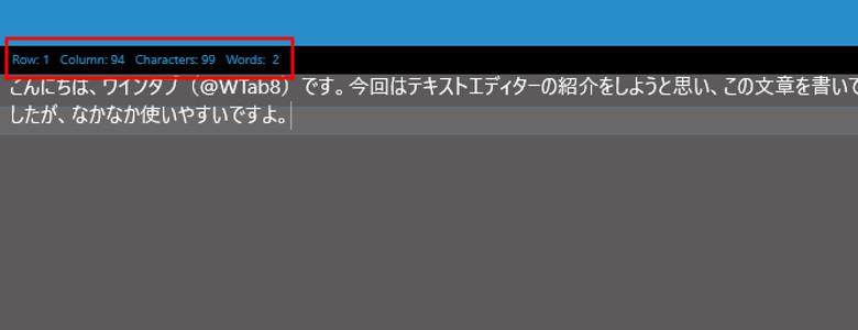 NotepadX カウント機能