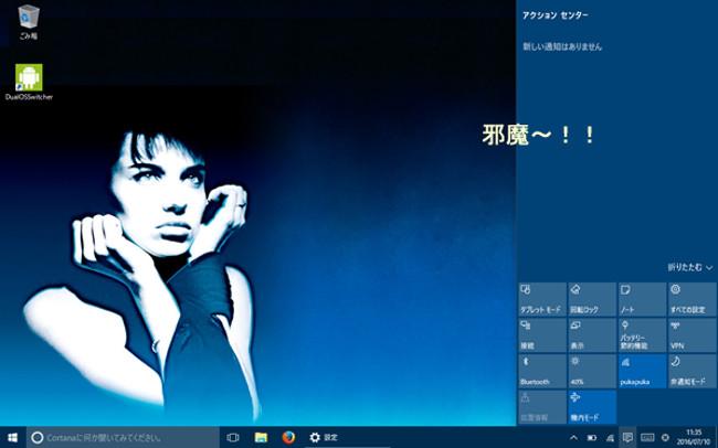 miyuki デスクトップテーマ