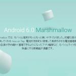 【Android】非Root環境唯一のアプリフルバックアップ手段。ADB Backupを使ってバックアップを作成しよう(かのあゆ)