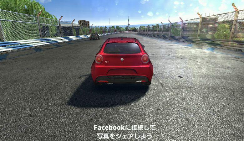 BungBungame KALOS 2 GT Racing 2