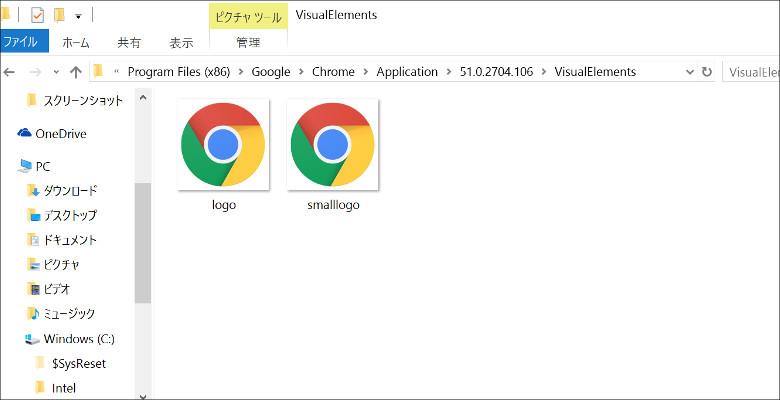 Chromeのタイル用アイコン