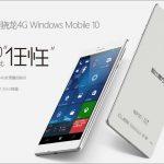 Cubeが7インチのWindows 10 Mobile搭載ファブレットを発表!Windows スマホも中国旋風か?