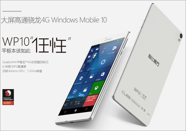 Cube Windows 10 Mobile