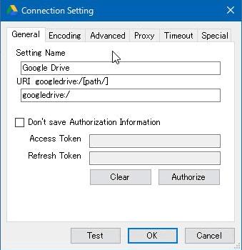 Google Drive接続設定