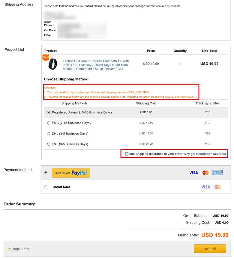 geekbuying 注文の流れ6