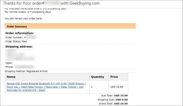 geekbuying 注文の流れ8