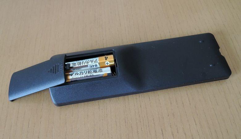 H96 Plus リモコンに電池