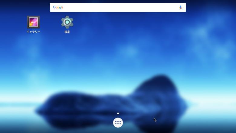H96 Plus Google Nowランチャー