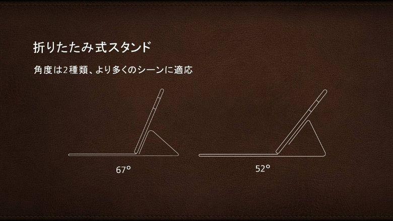 HUAWEI MateBook 角度調整