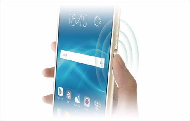 HUAWEI MediaPad T2 7.0 Pro 指紋センサー