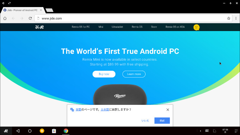 Remix OS Chrome