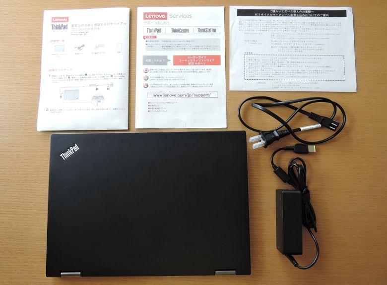 Lenovo ThinkPad Yoga 260 同梱物