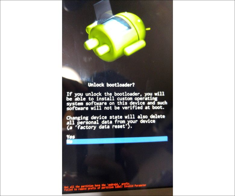 Android ブートローダー2