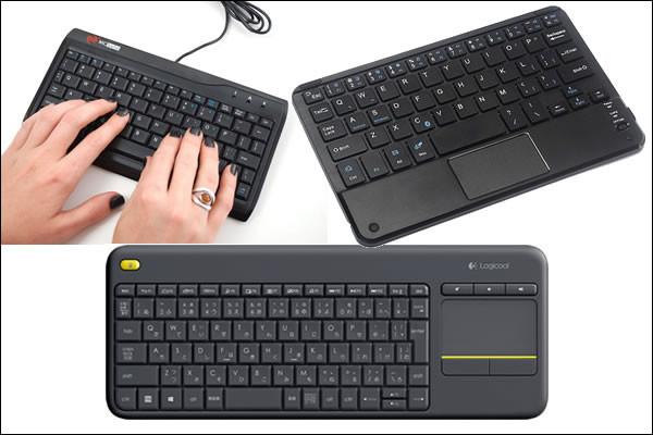 有線か無線か?どっちのキーボードがいい?
