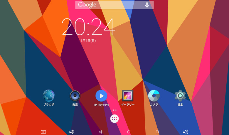 Cube iWork 8 Air Android1