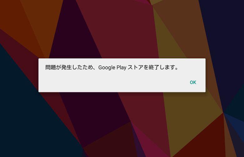 Cube iWork 8 Air GooglePlay