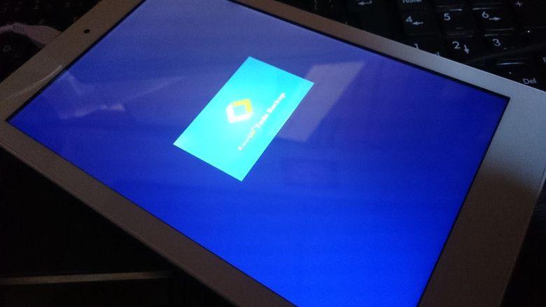 Cube iWork 8 Air メディアクリエーションツール
