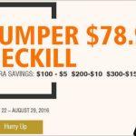 セール情報 - geekbuyingがJumperのタブレットセールをやってるよ!安いし面白い!