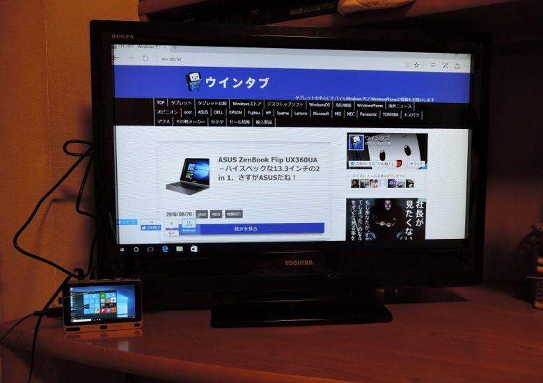 GOLE 1 テレビ接続1