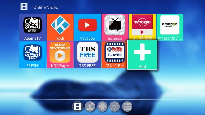 H96 Plus 動画系アプリ