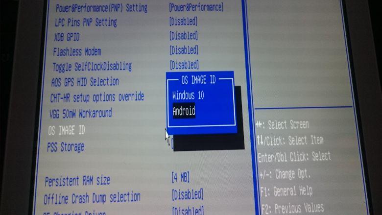 Cube iWork 8 Air BIOS2