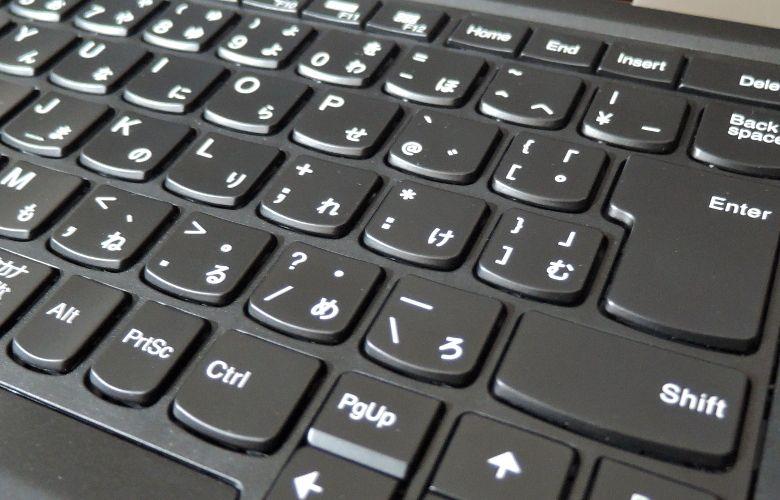 Lenovo ThinkPad X1 Yoga キーボード拡大
