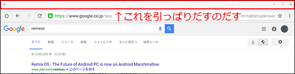 Chuwi Vi 10 Plus ナビゲーション