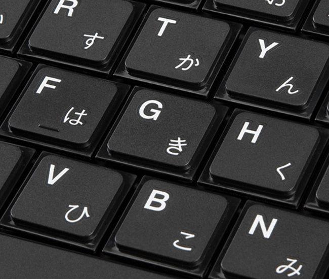 サンワサプライ SKB-SL18BKN キーボード拡大