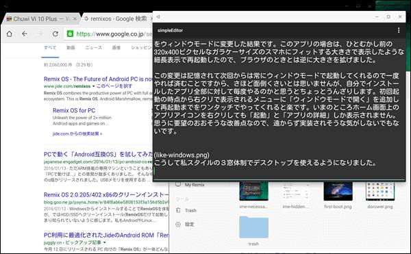 Chuwi Vi 10 Plus デスクトップ