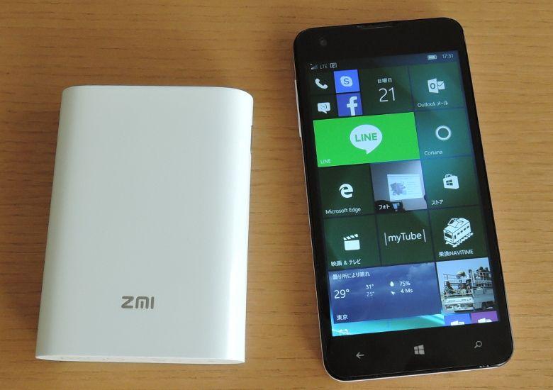 ZMI MF855