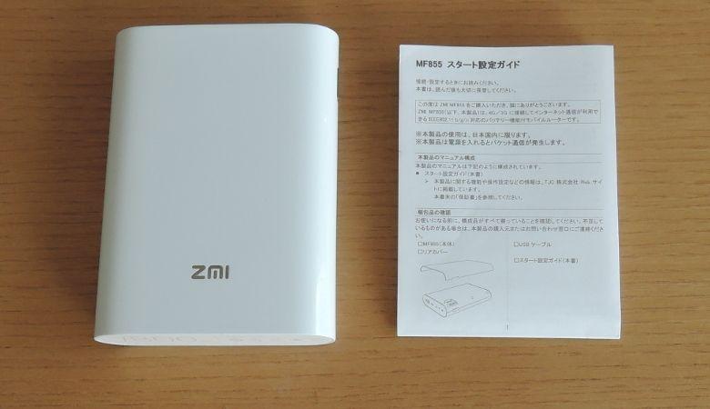 ZMI MF855 取説