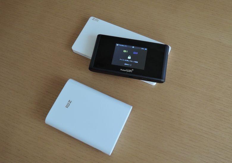 ZMI MF855 モバイルルーター&モバイルバッテリー