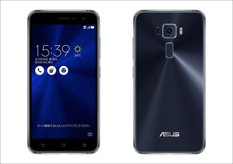 ASUS ZenFone 3 サファイアブラック