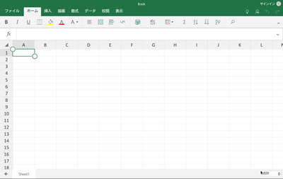 Android版Excel