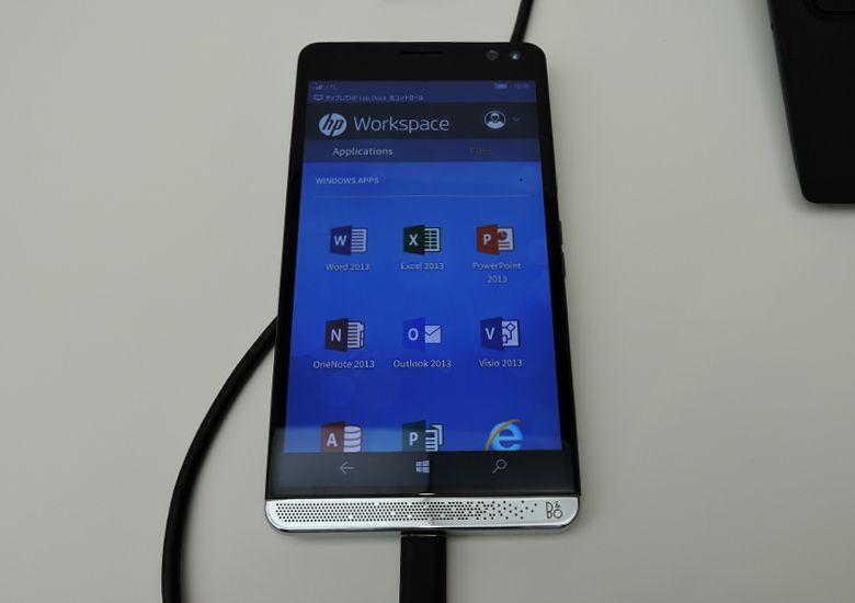 HP Elite x3 HP Workspace