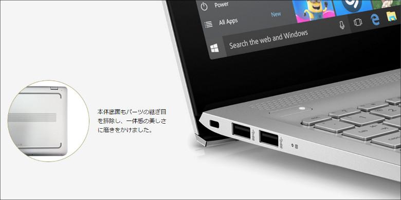HP ENVY 15-as100 リフトアップヒンジ