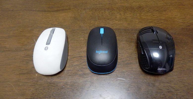 ロジクール ワイヤレスコンボMK245 NANO マウス比較