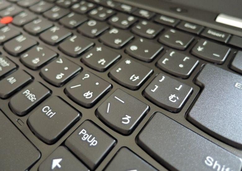 Lenovo ThinkPad 13キーボード拡大