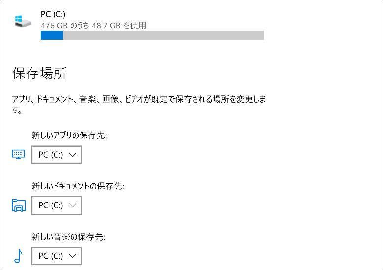 NEC LAVIE Direct HZ ストレージ構成